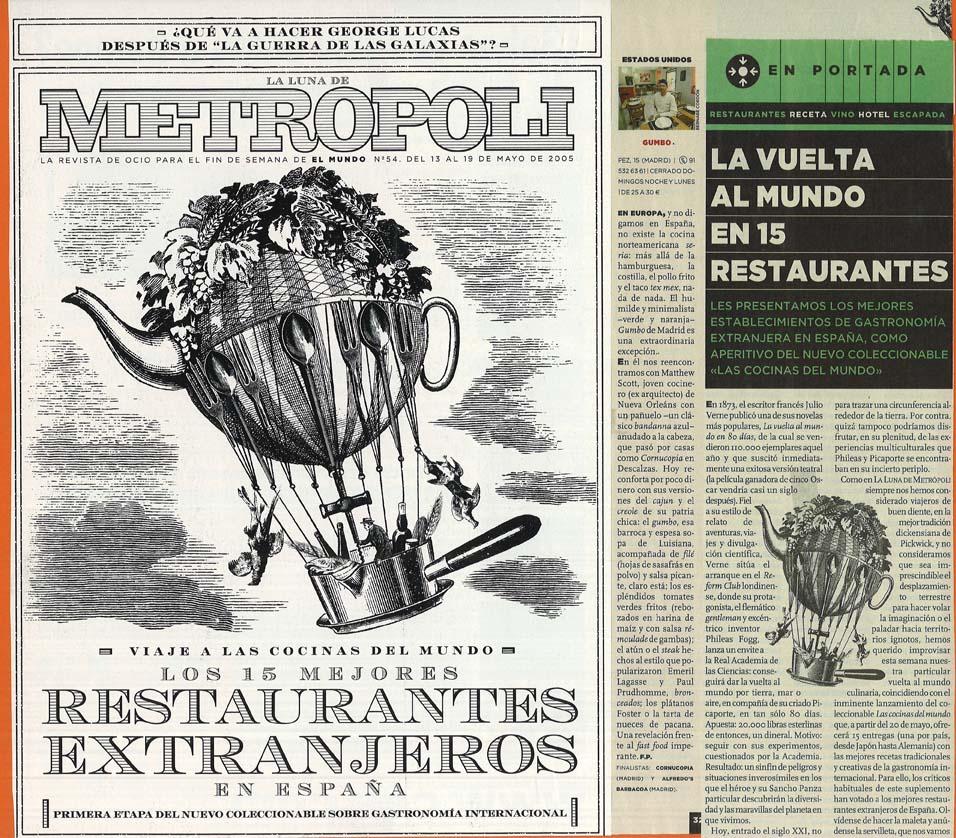 critica-restaurante-gumbo-Revista-Metropoli-Mayo2005